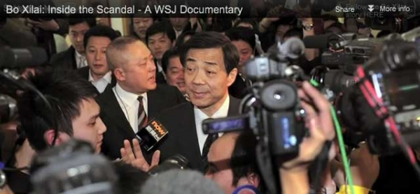 Screen capture from the Wall Street Journal's new documentary 'Bo Xilai: Inside the Scandal.' (WSJ.com)