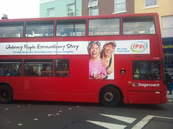 "Yili's ""We Come from China"" ad campaign on a bus in London, England on July 21, 2012. (almost witty/Flickr)"