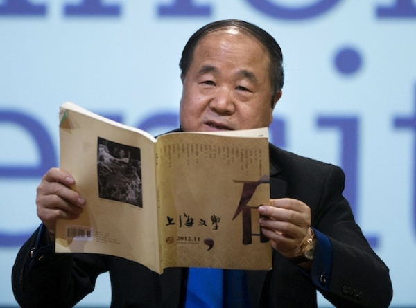 The 2012 Nobel Literature Prize winner Mo Yan of China reads during a public reading of his works at Aula Magna, at Stockholm University, on December 9, 2012. (Fredrik Sandberg/AFP/Getty Images)