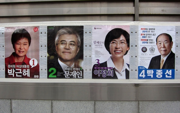 South Korean presidential campaign posters in Seoul. (Julio Martinez/Flickr)