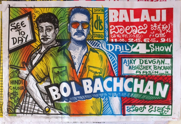"Ramachandraiah and Raju's poster for the 2012 Bollywood caper ""Bol Bachchan."" (Asia Obscura)"