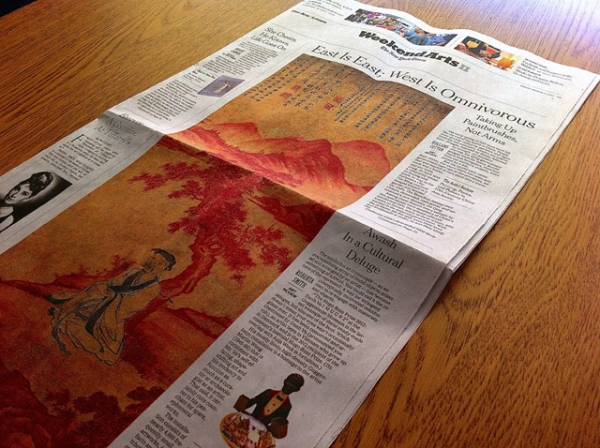 New York Times coverage of Asia Society Museum's 'Artful Recluse' exhibition in Friday, March 15, 2013's print edition.