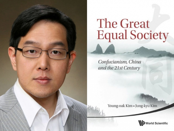 "Jung-kyu Kim (L), co-author of ""The Great Equal Society: Confucianism, China and the 21st Century"" (World Scientific Publishing Company, 2013)."