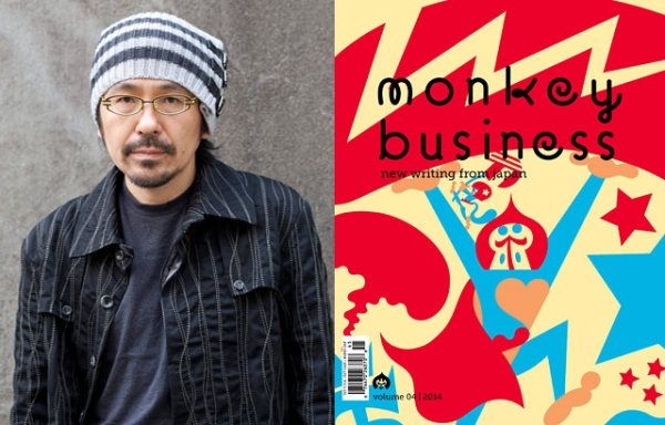 "Writer Hideo Furukawa, one of the contributors to the fourth edition (2014) of the literary journal ""Monkey Business."" (Furukawa photo courtesy Monkey Business)"