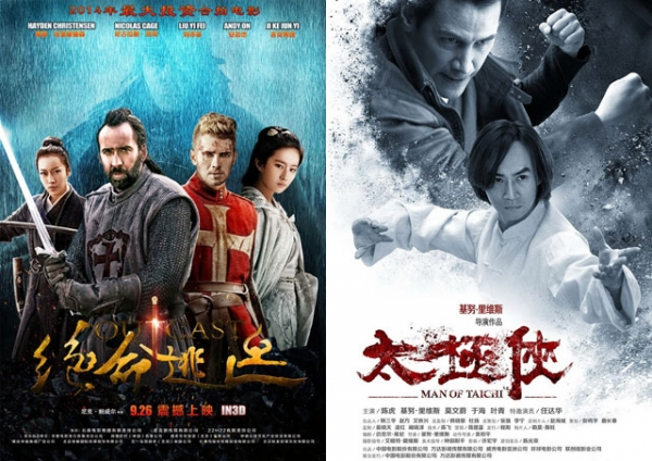 "Recent U.S.-Chinese co-productions have included ""Outcast"" (2014), starring Nicolas Cage, Hayden Christensen, Yifei Liu, and Andy On, and  and ""Man of Tai Chi"" (2013), with Keanu Reeves (making his directorial debut) and Tiger Chen."