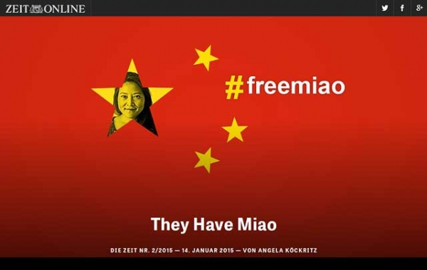 Screen grab taken on January 16, 2014 of Die Zeit's online coverage of Zhang Miao's imprisonment.