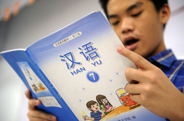 Student reads from a Chinese language textbook. (Adek Berry/Getty)