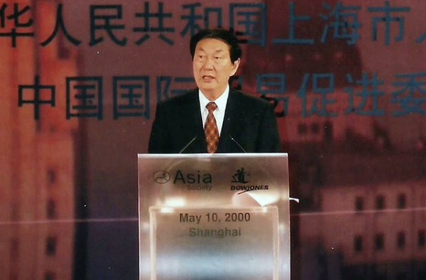 Chinese Premier Zhu Rongji speaks at Asia Society's 11th Annual Corporate Conference in Shanghai in May, 2000. (Wang Gangfeng/Asia Society)