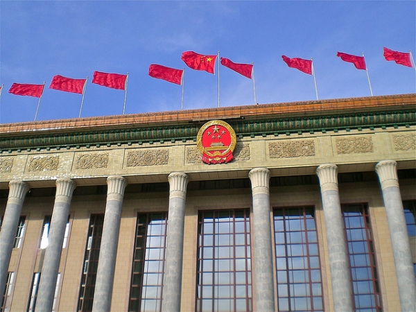 Flags for the opening of the National People's Congress 2010 at the Great Hall of the People on Tiananmen Square, Beijing, China. (Remko Tanis/flickr)