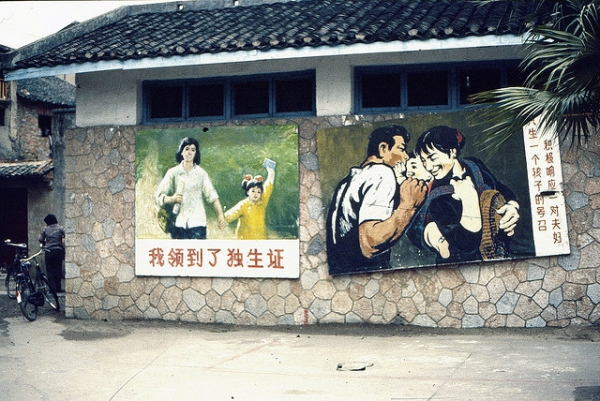 1980s propaganda posters for the one-child policy in Guilin, China. (kattebelletje/Flickr)