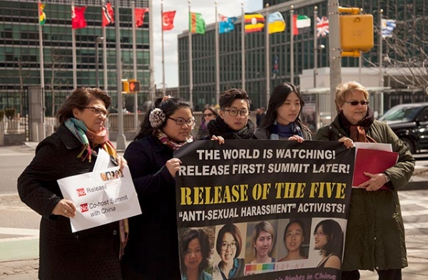 Protestors near the United Nations headquarters in New York City condemn the detention of five Chinese feminist activists in Beijing. (David M. Barreda/ChinaFile)