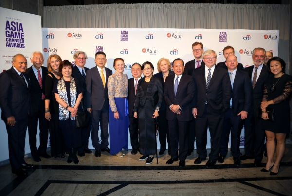 Asia Society trustees and VIP celebrate Game Changers