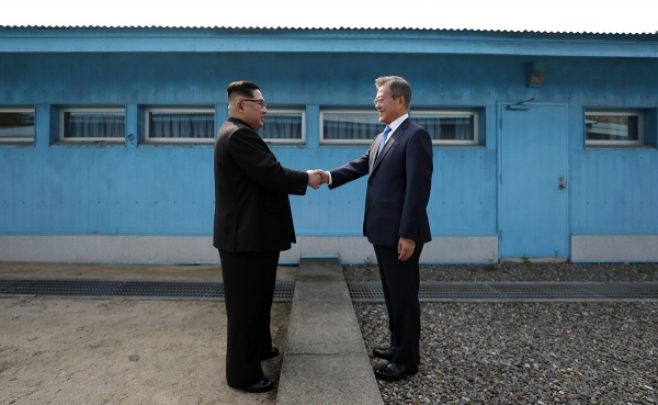 Two Koreas Summit 2018