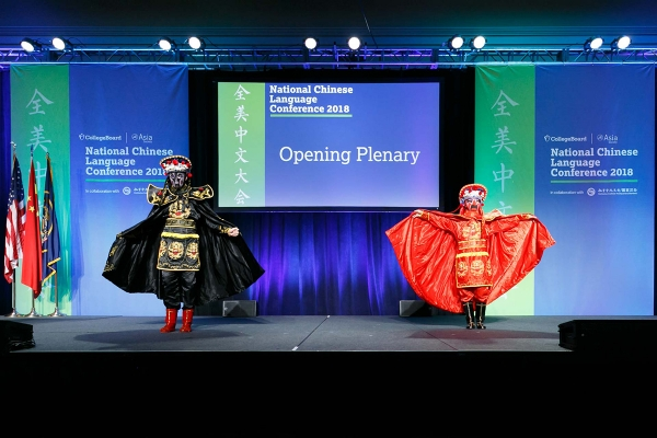Skyridge High School students Spencer Baird and Emily Jensen perform at the opening plenary for the 2018 National Chinese Language Conference