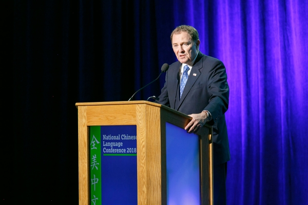 Utah Governor Gary Herbert speaks at the 2018 National Chinese Language Conference