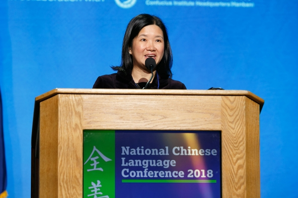 College Board Vice President Linda Liu speaks at the 2018 National Chinese Language Conference