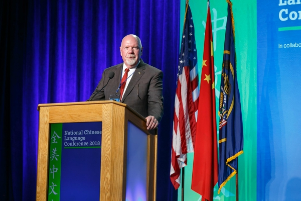 Utah Senator Howard Stephenson speaks at the 2018 National Chinese Language Conference