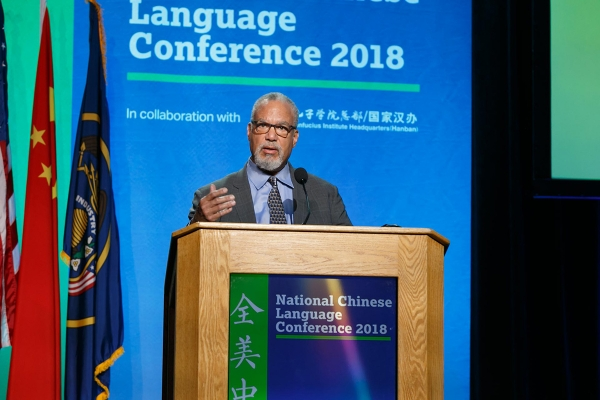 Asia Society Vice President of Education Tony Jackson speaks at the 2018 National Chinese Language Conference