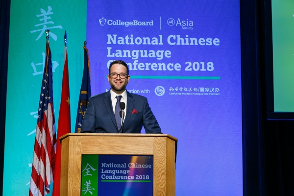 College Board Director of Chinese Learning Initiatives and Culture Bob Davis speaks at the 2018 National Chinese Language Conference