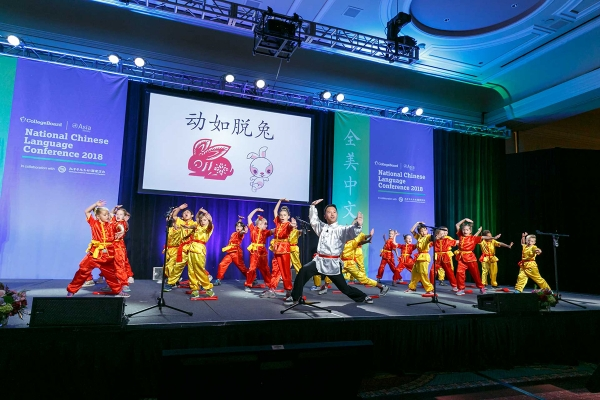Canyon School District students perform at the 2018 National Chinese Language Conference