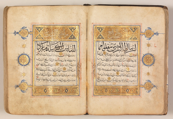 Image of an open 14th century Qu'ran from Central Asia