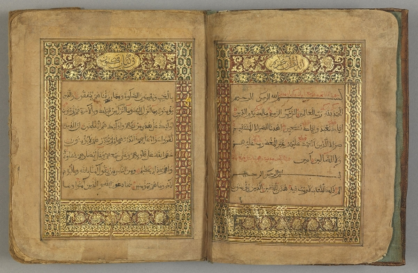 Image of an open Qu'ran dating from the late 17th century