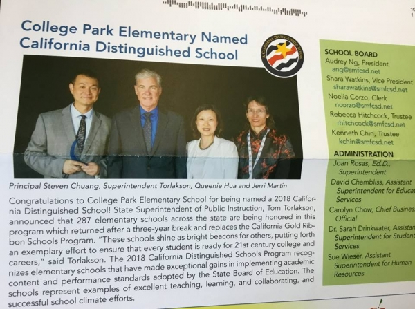 2018 California Distinguished Award Ceremony