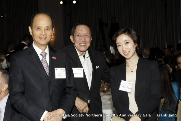 (From left to right) Linquan Luo, Consul General, People's Republic of China in San Francisco, Henry Gong, and Adele Zhang (Frank Jang/Asia Society)