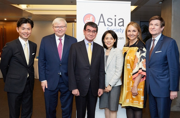 Asia Society Japan opening