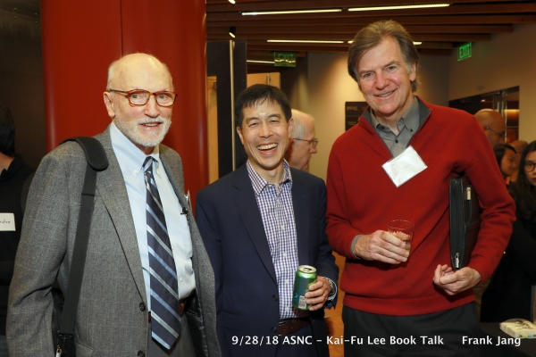 (From left to right) ASNC Board Members Bill Fuller, Michael Chui, and Rob Cox (Frank Jang/Asia Society Northern California)