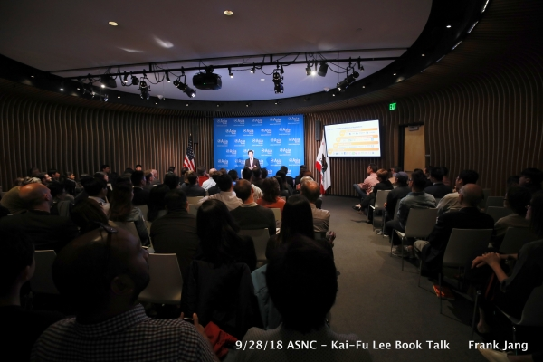 The audience listens to Dr. Kai-Fu Lee's discussion on AI (Frank Jang/Asia Society Northern California)