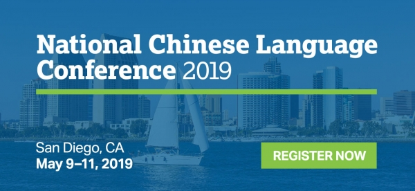 Register now for NCLC 2019