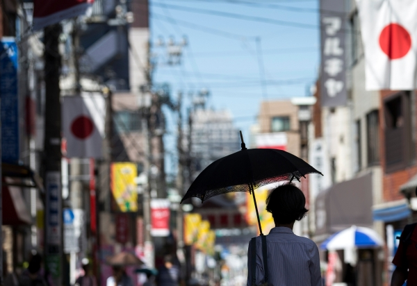 Japan's low birth rate and high life expectancy has dimmed its long-term economic outlook.