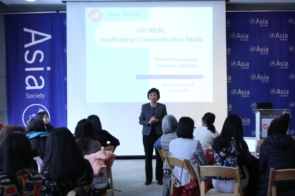 Asia Society master teacher trainer, Dr. Wei-ling Wu, opened up the 2019 Teachers Institute with her presentation on scaffolding communicative skills.