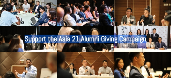 Asia 21 Alumni Giving Campaign
