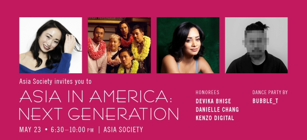 Asia in America party and honorees