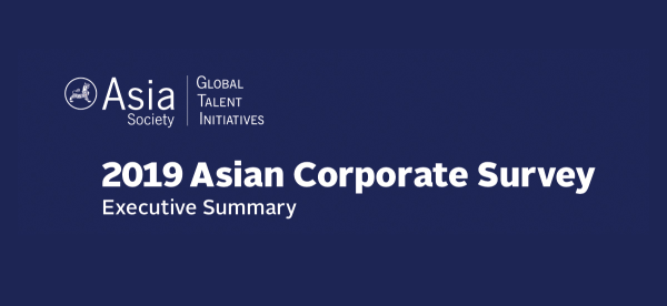 2019 Asian Corporate Survey