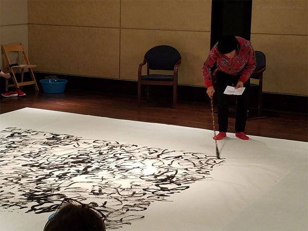Wang Dongling: Ink In Motion