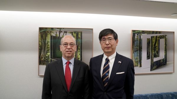 Danny Russel with Akira Chiba, Consul General of Japan in Los Angeles