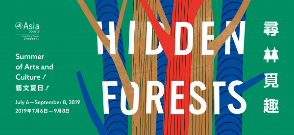 A bright green graphic image with blue, red and mustard colored illustrated tree trunks. There is white text that says HIDDEN FORESTS.