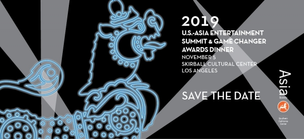2019 U.S.-Asia Entertainment Summit Save the Date