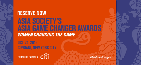 Reserve now for the Asia Game Changer Awards Ceremony and Dinner