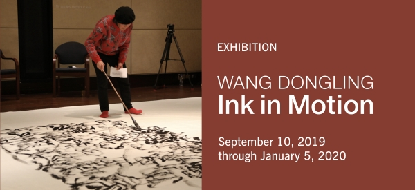 Wang Dongliang: Ink in Motion, opening September 10