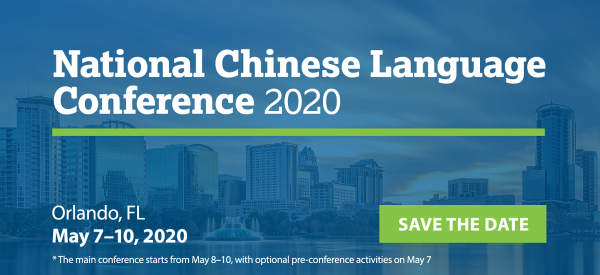 Save the Date for NCLC 2020 (May 7-10 in Orlando, FL)