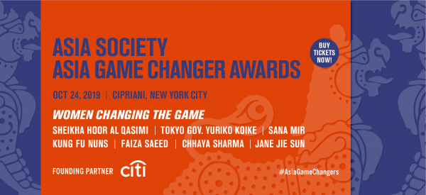 2019 Asia Game Changer Awards Honorees