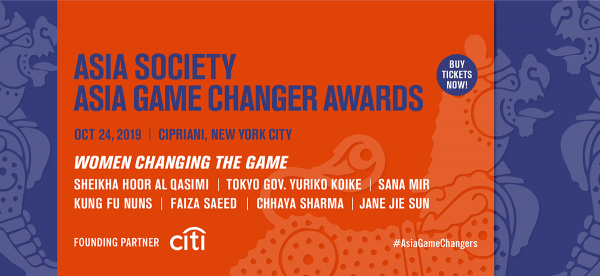 Asia Game Changer Awards and Dinner returns to Cipriani 25 Wall Street on October 24, 2019