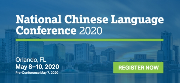 National Chinese Language Conference - Register Now