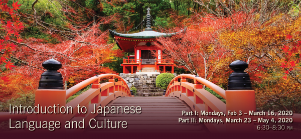 Introduction to Japanese Language and Culture (Part I)