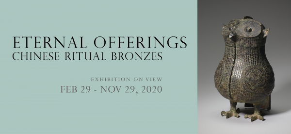Eternal Offerings: Chinese Ritual Bronzes