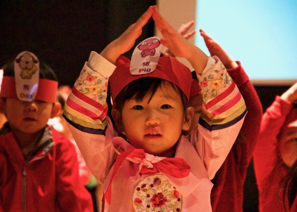 Preschool Lunar New Year celebration performance.